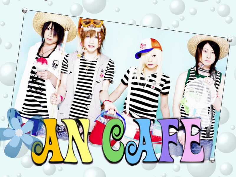 Wallpaper - An Cafe.jpg
